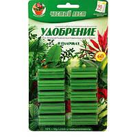 Чистий Аркуш палички для декоративно-листяних