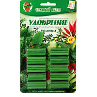 Чистый Лист палочки для декоративно-лиственных