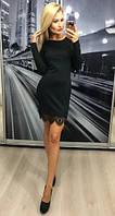 """Платье """"Юлия"""", черное"""