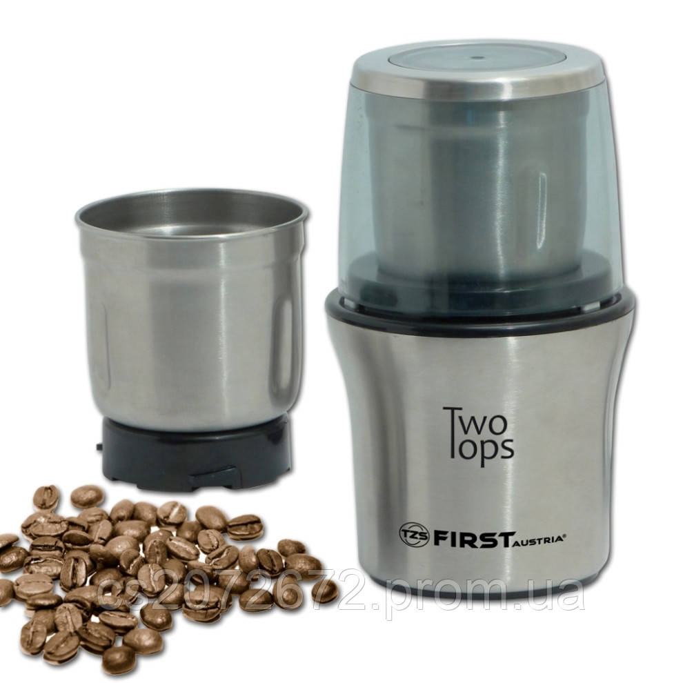 Кофемолка FIRST FA-5486