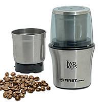 Кофемолка FIRST FA-5486, фото 1