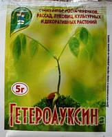 Стимулятор роста растений Гетероауксин супер 5 г.(лучшая цена купить оптом и в розницу)