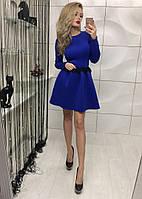 "Платье ""КОЛОКОЛ НЕОПРЕН"", синее"
