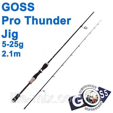 Спиннинговое удилище  Goss Pro Thunder Jig A08-198 5-25g 2,1м, фото 2