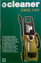 Минимойка высокого давления Cleaner CW5 140