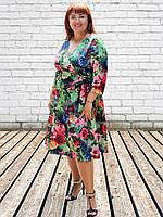 Женское платье большого размера из цветочного дайвинга