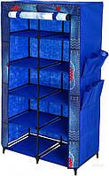 Cкладной тканевый шкаф гардероб синий с принтом