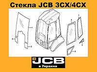 Стекла JCB 3CX