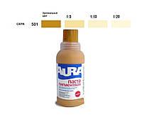 Краска полнотоновая AURA KOLORANT для колерования, №501 - охра, 0,25л