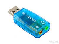 Звуковая карта USB 3D Sound 5.1, внешняя звуковая карта USB-sound Card 5.1