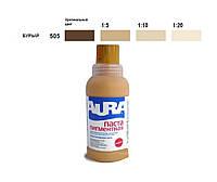 Краска полнотоновая AURA KOLORANT для колерования, №505 - бурый, 0,25л
