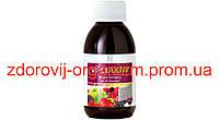 Вита Актив (Vita Aktiv) от LR жидкие витамины из экстрактов 21 вида овощей и фруктов
