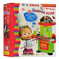 """Дитяча кухня Маша і Ведмідь / Детская кухня Маша и Медведь (игровой набор """"На Машиной кухне"""", звук, свет)"""
