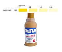 Краска полнотоновая AURA KOLORANT для колерования, №507 - лимонный, 0,25л