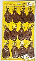 Сувенирный брелок на ключи с карабином и логотипом автомобиля