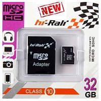 Карта памяти HI-RALI microSDHC 32 GB card Class 10+adapter