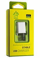Сетевое зарядное устройство СЗУ 220В - USB HWH С206 (белое)