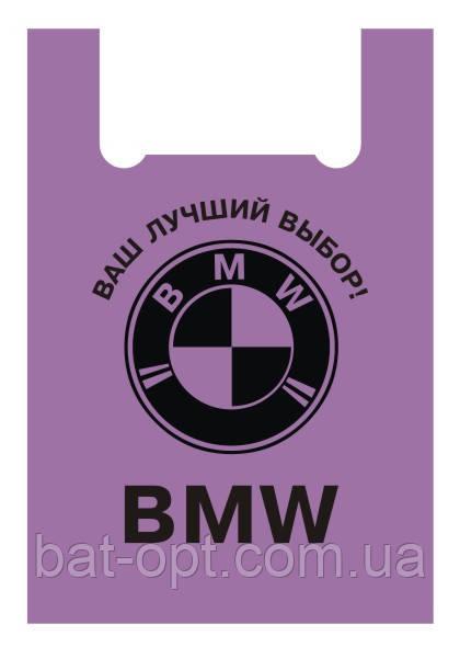 Пакет BMW 40*60 (50шт)