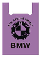 Пакет майка BMW/БМВ 40х60 (50шт)