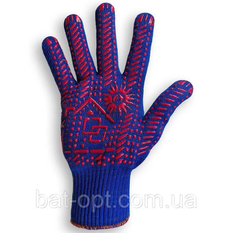 """Перчатки """"ДОМ"""" синие с точкой ПВХ р.10"""