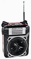 Радиоприемник GOLON RX-9122