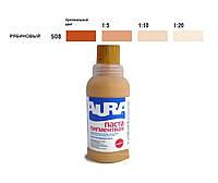 Краска полнотоновая AURA KOLORANT для колерования, №508 - рябина, 0,25л