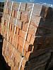 Кирпич шамотный Xарьков полнотелый м-200 (Сарны)
