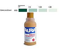 Краска полнотоновая AURA KOLORANT для колерования, №513 - темно-зеленый, 0,25л
