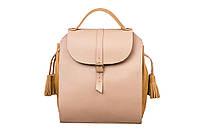 Бежевая кожаная сумка имитирующая рюкзак от украинского производителя