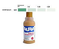 Краска полнотоновая AURA KOLORANT для колерования, №521 - изумрудный, 0,25л