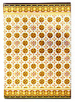 """Блокнот """"Arabesgue"""" YES 145*200 мм 80 листов, 150859"""