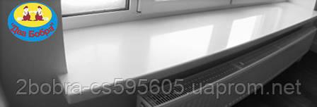 Подоконник Супер Глянец Блеск 20,25,30,35,40 см., фото 2