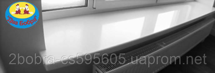 Подоконник Супер Глянец Блеск 20,25,30,35,40 см.