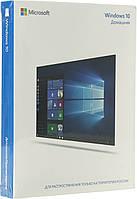 Microsoft Windows 10 Домашняя x64 Английская OEM (KW9-00139)