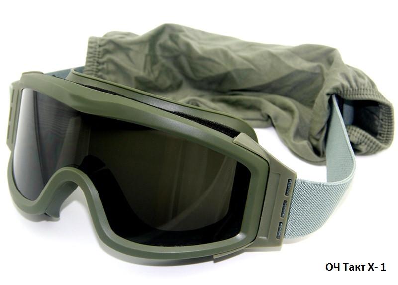 Штурмовая тактическая маска хаки ESS  Х-1