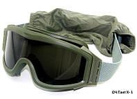 Штурмовая тактическая маска хаки  Х-1