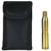 Отличный патрон лазерный для холодной пристрелки (калибр: 30-06/.25-06 REM/.270 WIN). Дешево. Код: КГ345