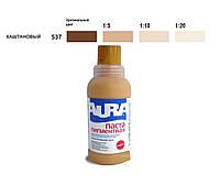 Краска полнотоновая AURA KOLORANT для колерования, №537 - каштановый, 0,25л