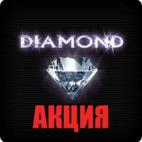 Гидромассажные боксы Diamond