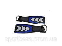 Ласты профессиональные, ботинок на ремешке. (р.39-41).  Професійні ласти
