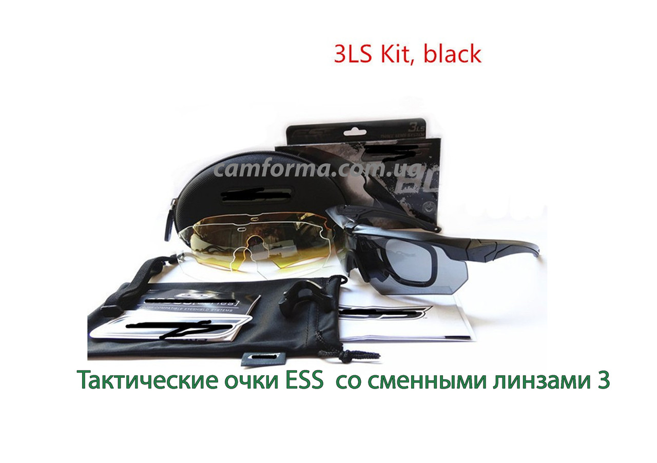 Тактические очки ESS  cо сменными линзами4