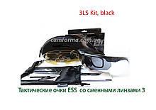 Тактичні окуляри ESS зі змінними линзами4