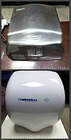 Сушилка для рук mediclinics M-99 CS б/у, Сушилка сушка Fumagalli для рук Fumagalli