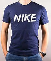 Модная спортивная футболка Nike для парней