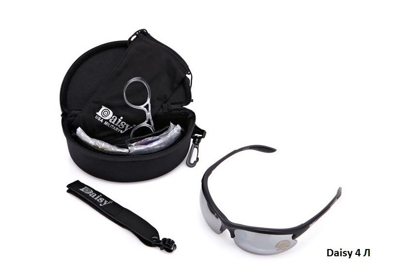 Тактические очки Daisy  cо сменными линзами 4L