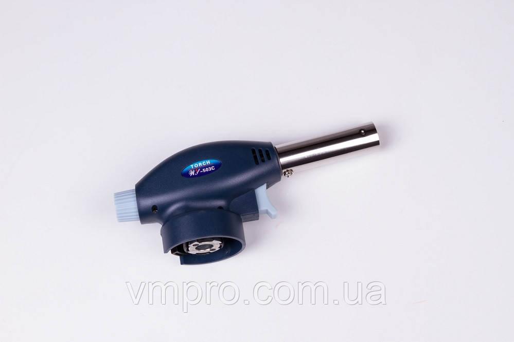 Горелка газовая с пьезоподжигом WS-503C(915)