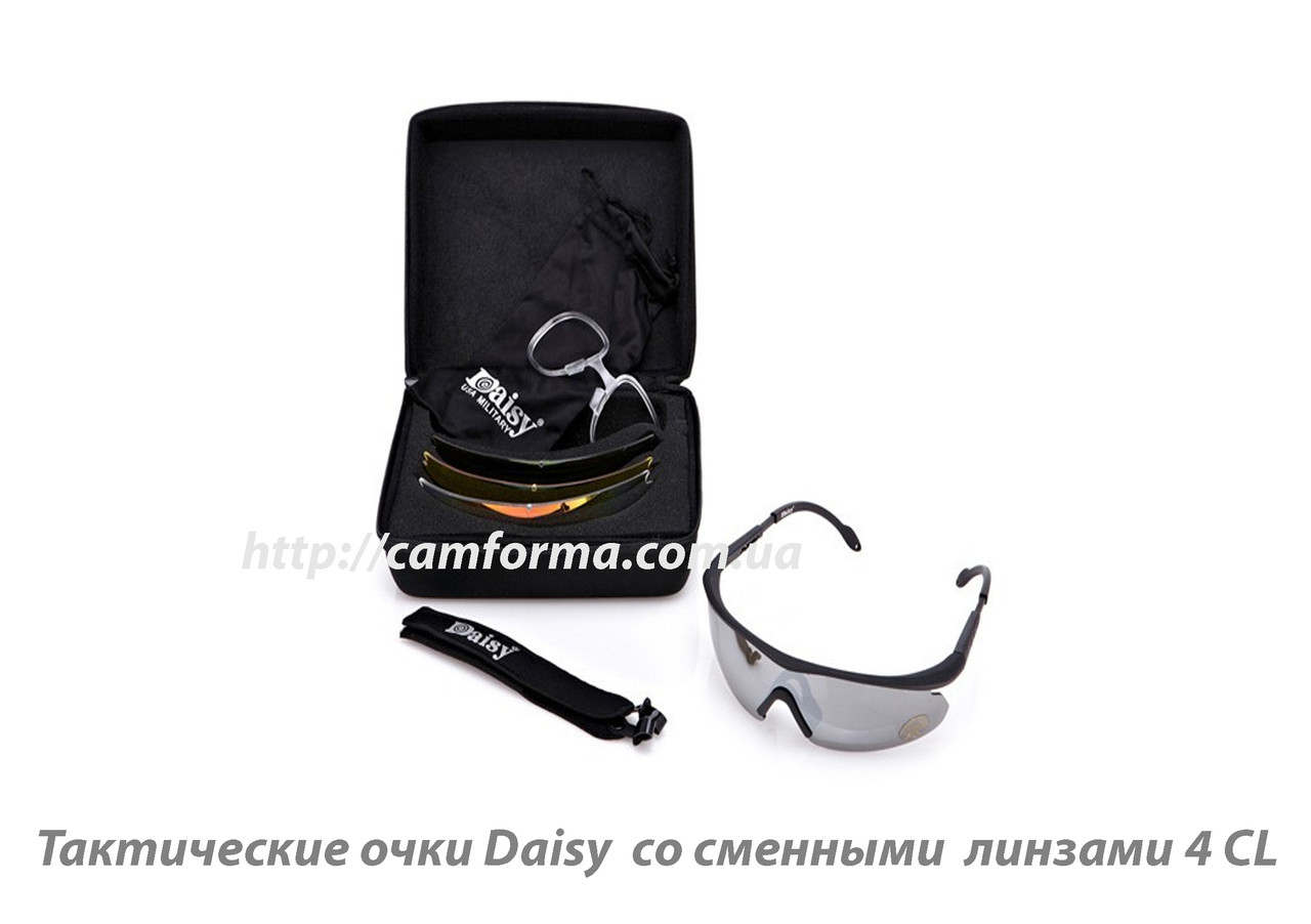 Тактические очки Daisy  cо сменными  линзами 4 СL