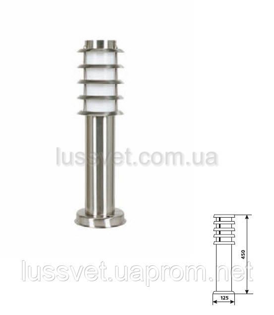 Уличный светильник PRC  POLE G450