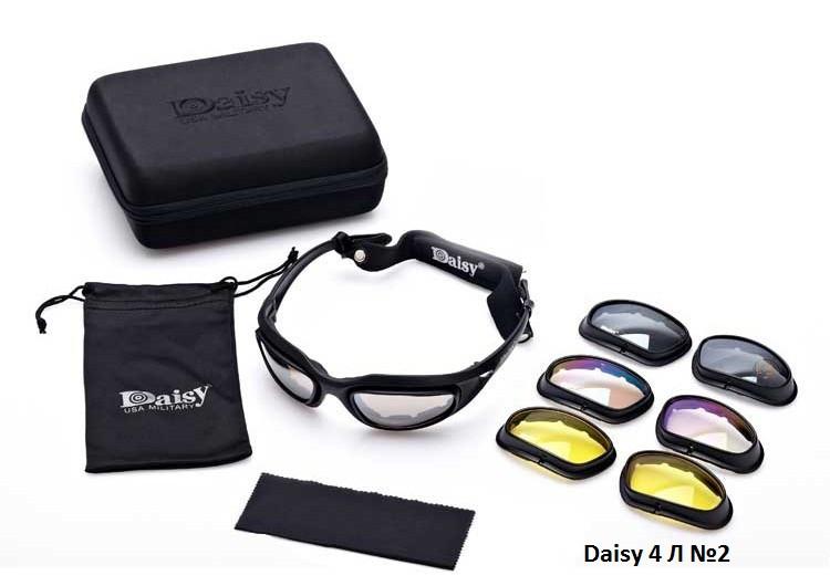 Тактические очки Daisy  cо сменными линзами 4L  с уплотнителем
