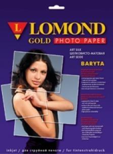 Атласная баритовая фотобумага для струйной печати, художественный шелк, A4, 310 г/м2, 20 листов